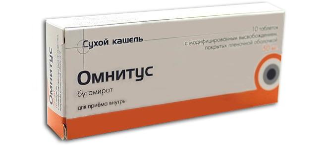 омнитус-таблетки