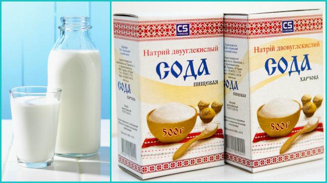 Молоко и сода