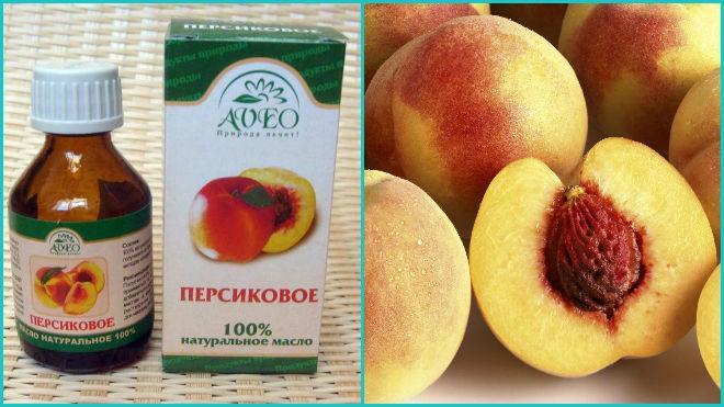 Персиковое масло от насморка