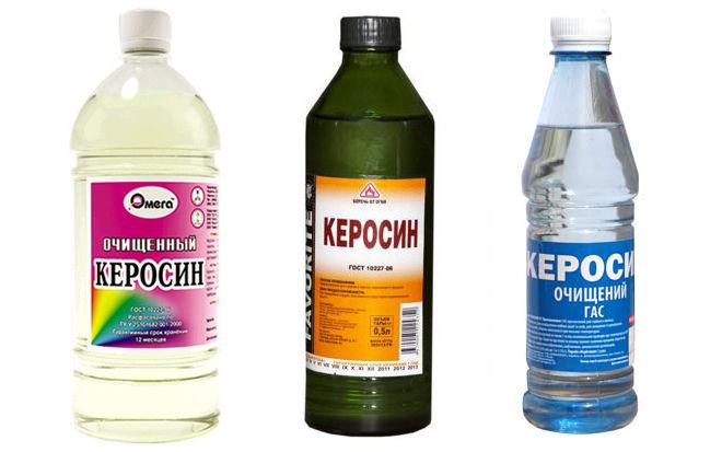 Три бутылки керосина