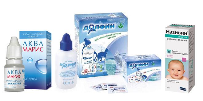 Средства для промывания детского носа