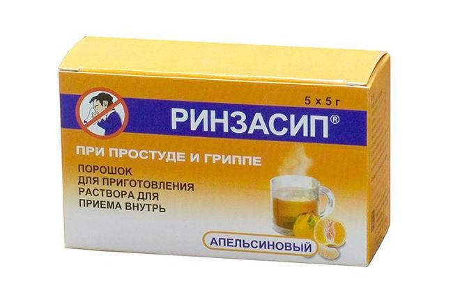 apelsinovyiy-rinzasip