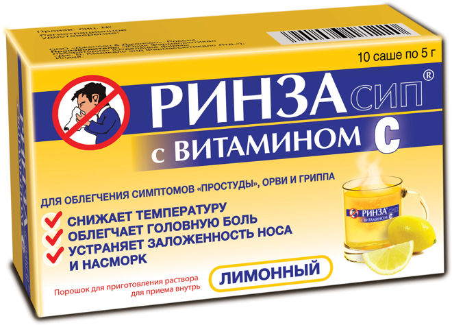 limonnyiy-rinzasip
