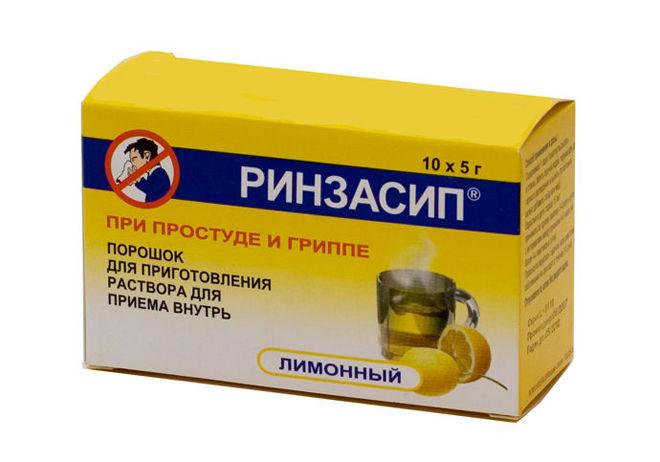 Лимонный Ринзасип