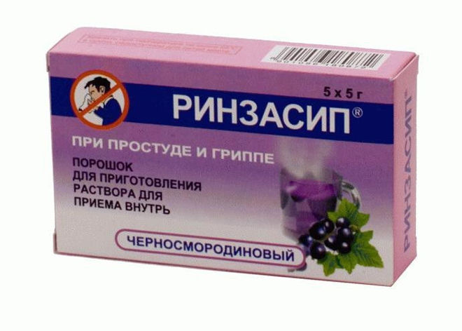 Черносмородиновый Ринзасип