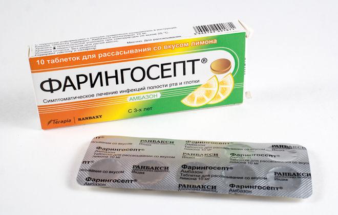 Фарингосепт - таблетки от горла