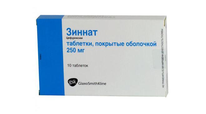 Зиннат 250 мг