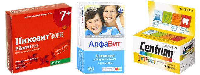 Витамины подросткам