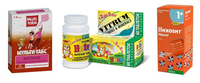 Витамины от 1 года