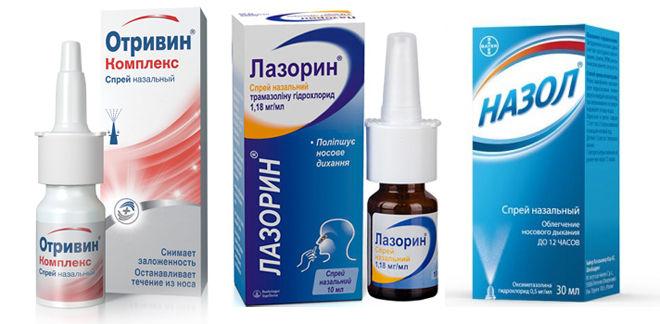 медикаменты от гайморита