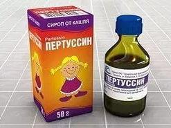 Сироп Пертусин