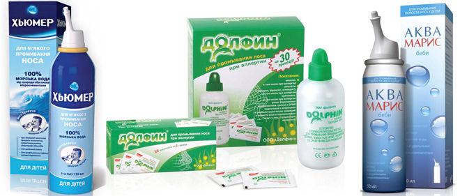 Растворы для промывания носа детям