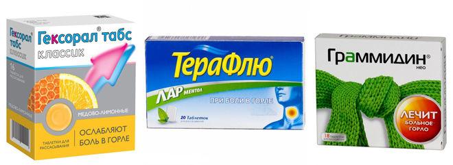 Терафлю гексорал граммидин