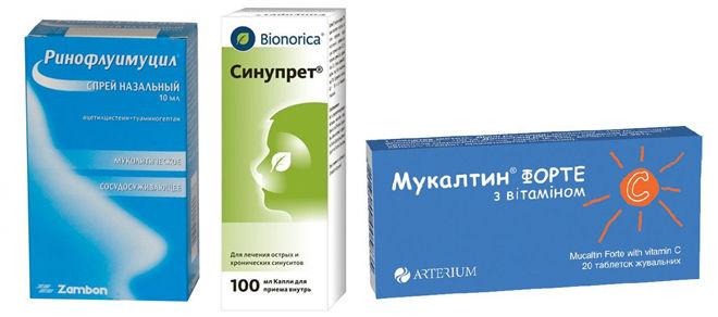 Синупрет мукалтин