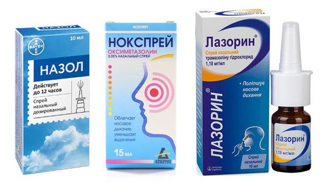 Лазорин Назол Нокспрей