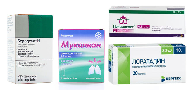 Лекарства от бронхита детям