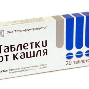 Таблетки с термопсисом – эффективное средство от кашля