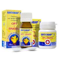 Цитовир-3 капсулы, порошок, сироп для детей: инструкция по применению