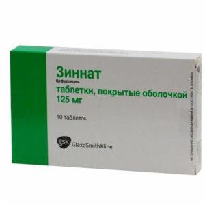 Зиннат — суспензия и таблетки: инструкция по применению для детей, цена, отзывы, аналоги