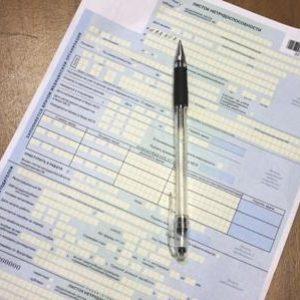 На сколько дают больничный при ОРВИ и ОРЗ: больничный лист