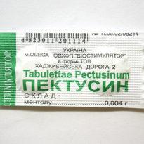 Пектусин: инструкция по применению таблеток от кашля