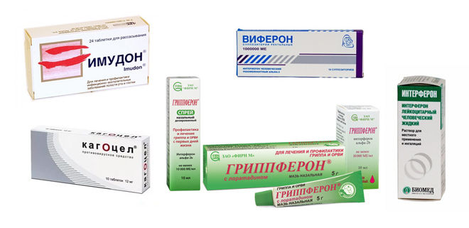 кагоцел виферон гриппферон