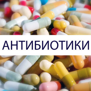 Антибиотики при сильном кашле: какие лучше принимать