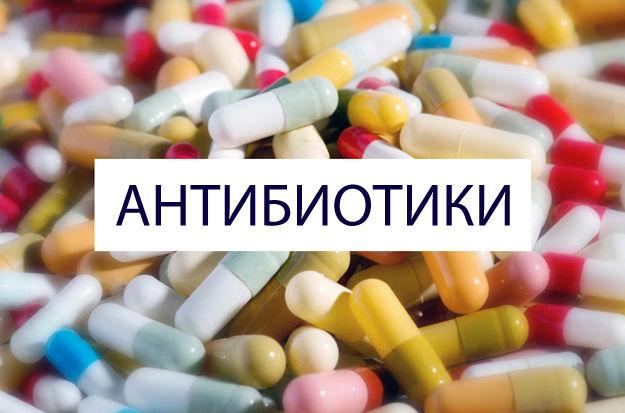 Антибиотик при кашле у взрослых список лучших