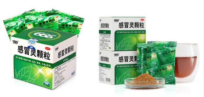 Китайский антивирусный чай